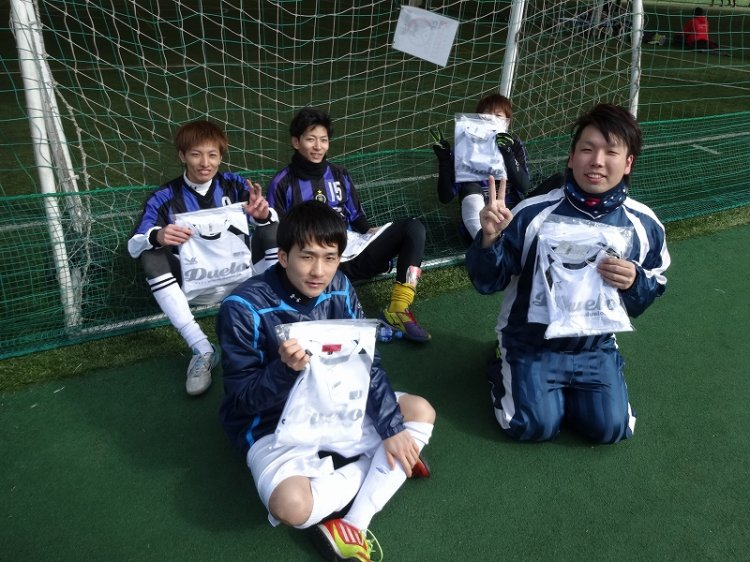 「Duelo CUP」 ファースト2クラス