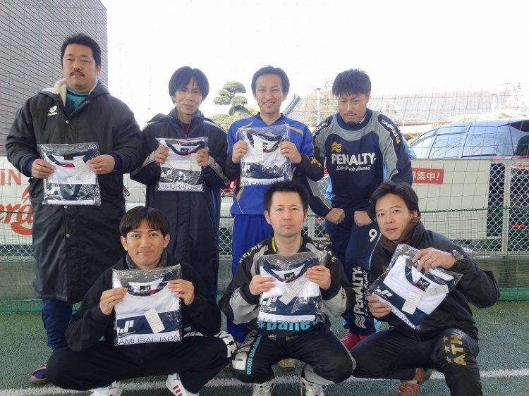 「SAMURAI JAPAN CUP」 エコノミークラス