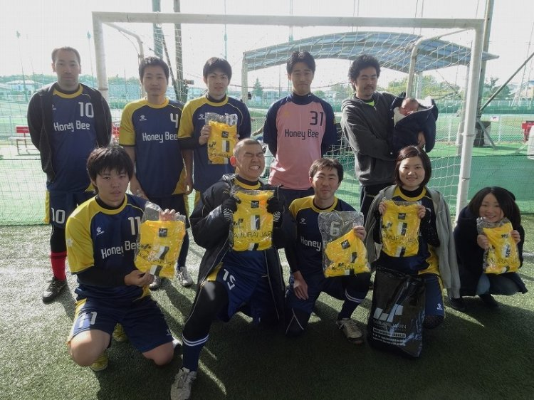 「SAMURAI JAPAN CUP」 エコノミークラス大会