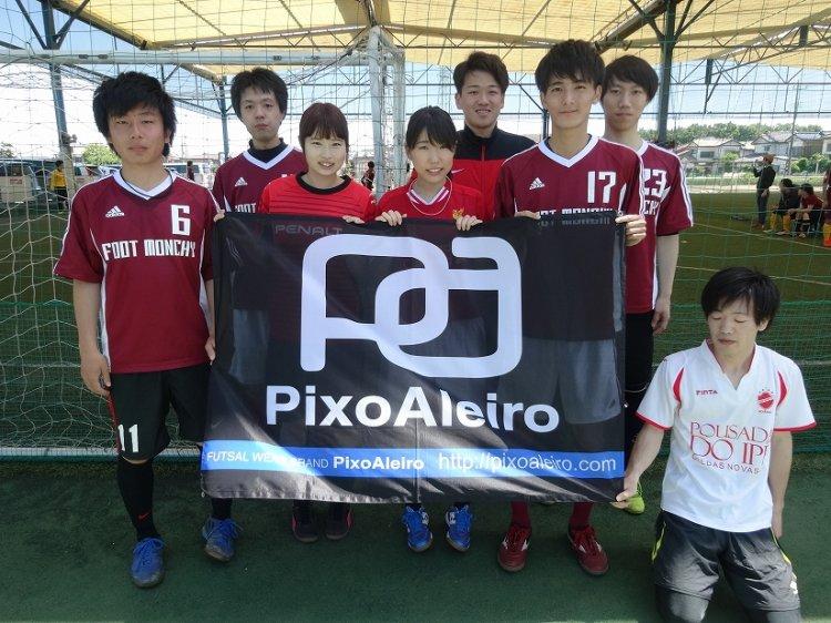 「Pixo Aleiro CUP」 ファースト2クラス大会