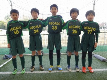 FC REGALO G